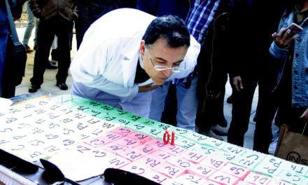 La UJA celebra los 10 años de la instalación de la tabla periódica de los elementos  y el 150 aniversario del nacimiento de Marie Curie