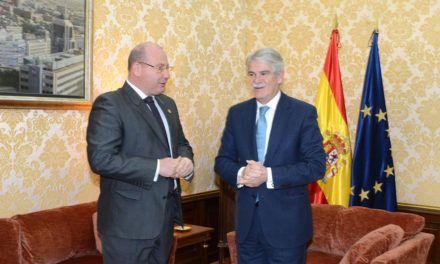 El I Premio Internacional 'Hasday Ibn Shaprut' solicita la colaboración del Gobierno de España