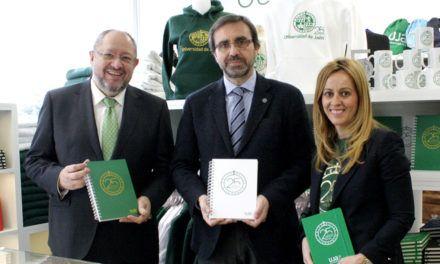 El 25 aniversario de la Universidad de Jaén, imagen de una nueva línea de productos oficiales de la UJA