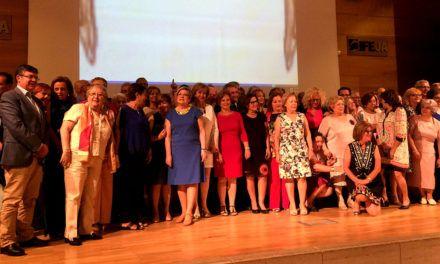 El Complejo Hospitalario de Jaén homenajeará este año a sus 113 profesionales jubilados y 5 fallecidos durante 2017
