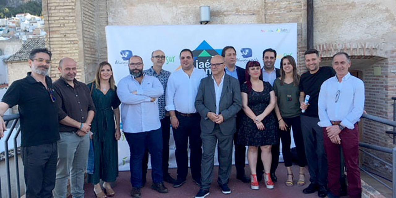 """""""Jaén en julio"""" calienta motores con los conciertos en la capital jiennense de Vuelacruz y Nathy Peluso"""