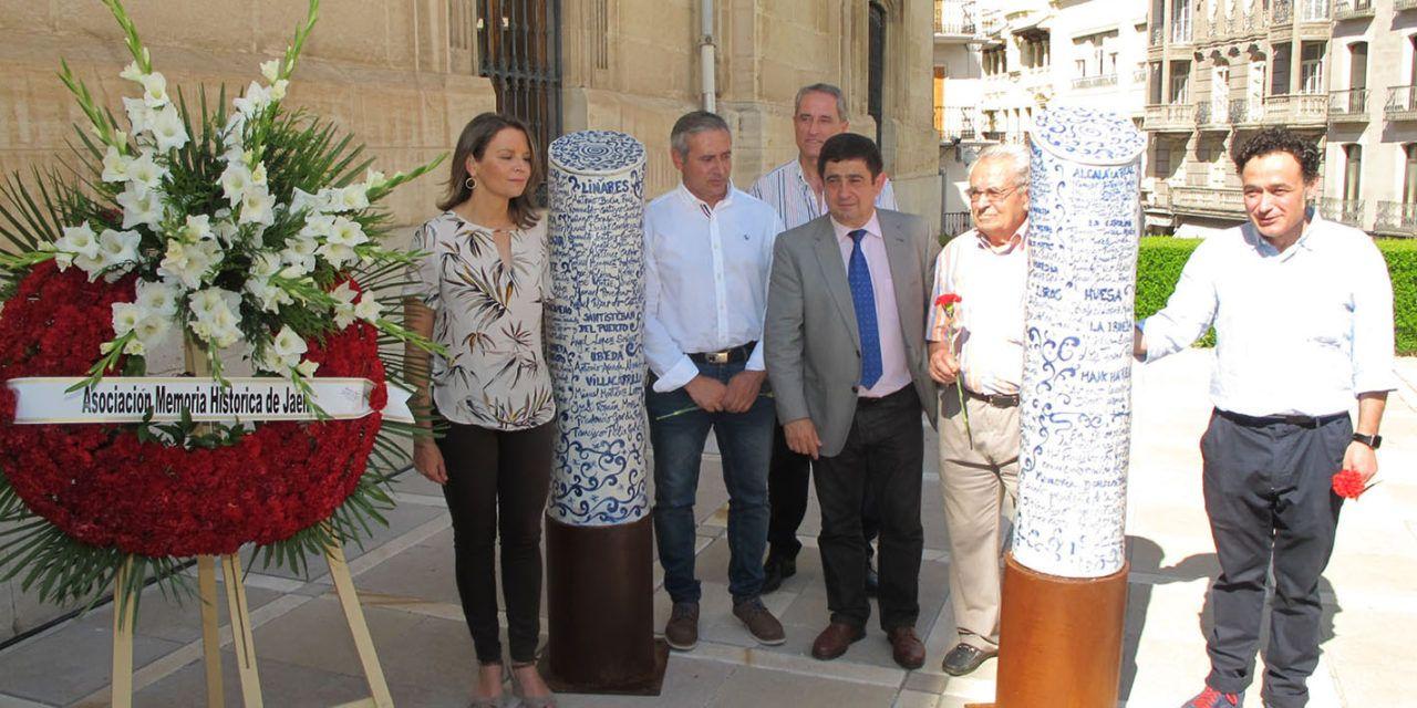 Un monumento recuerda en el Palacio Provincial a los jiennenses que murieron en el Holocausto nazi