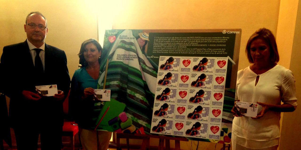 Correos y Manos Unidas presentan el primer sello solidario en Jaén