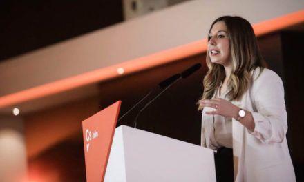 """Raquel Morales: """"Este presupuesto es el más serio, realista y ambicioso que ha visto Jaén"""""""