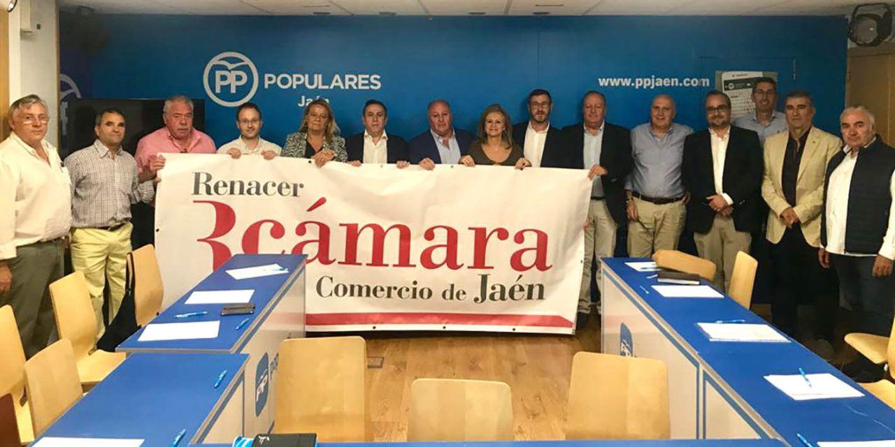 El PP de Jaén irá de la mano de los empresarios para el mantenimiento de la Cámara de Comercio