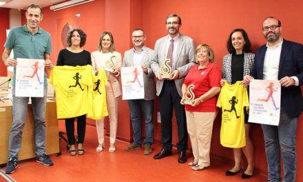 La Universidad de Jaén destinará la recaudación de su V Carrera Solidaria a la Asociación 'Pídeme la Luna'