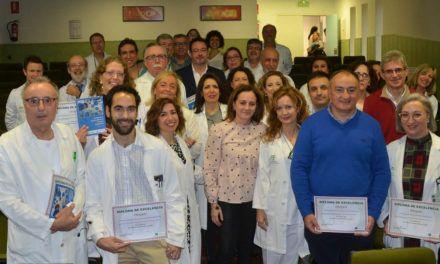 El Hospital de Jaén convoca el I Premio a la excelencia profesional